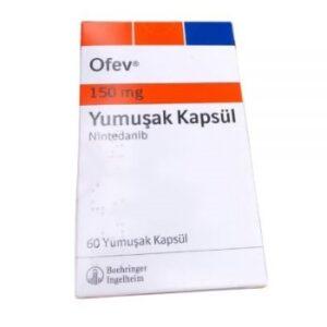 Офев 150 мг (Нинтеданиб)