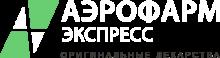 АэроФарм Экспресс